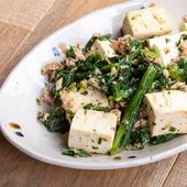 沖縄家庭料理の定番『チキナーチャンプルー』