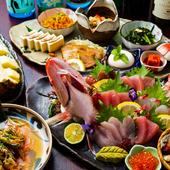 事前予約で楽しめる『沖縄セット』『近海魚の姿造り』『旬の郷土料理』『季節のフルーツ』