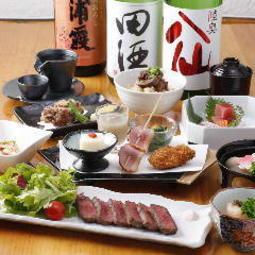 高級食材喉黒の姿焼きと旬の高級食材満載の会席と飲み放題をお楽しみください。 個室or半個室確約です。