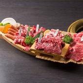 厚切りハラミステーキをはじめ人気の赤身肉が集結。家族での利用にぴったりな『家族盛り(大)』