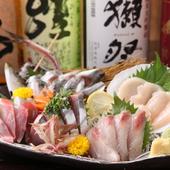 『地魚刺身5点盛』1884円