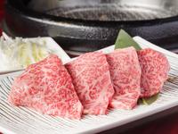肉の個性を最大限に活かした料理人の自信作『上ロース グイネギ』。レアにサッと焼くのがオススメ