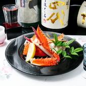 蟹の濃いうまみを楽しめる『渡り蟹の蒸し物』