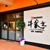 沖縄県の北谷町に立地。和の雰囲気が漂う高級和牛レストランです