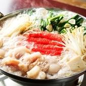 贅沢素材を使った、丸ごと博多の『明太子もつ鍋』
