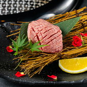 【豪華食材】極上厚切り牛タン