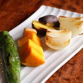 旬の野菜の力強い味わいを楽しむ『京都の季節の地野菜素焼き』