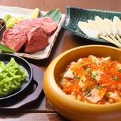 仙台ならではの美味を堪能!『宮城の郷土料理100選』