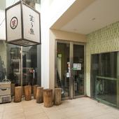 お店は「天神」駅の近く。福岡市の中心街にあるビルの1階です