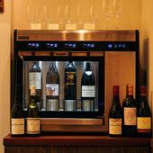 料理に合う30種超のワイン
