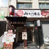 都営浅草線五反田駅から徒歩2分の好立地