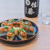 大トロサーモン蒲焼押し寿司