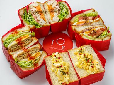 毎日神戸のパン店でおいしい食パンを仕入れ、具材にもこだわった食べ応え十分の『108ボリュームサンド』