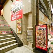 伏見桃山駅すぐ