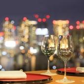 誕生日や記念日、デートなど大切なひとときのための特別会席