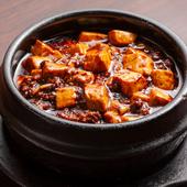 炎麻堂式麻婆豆腐