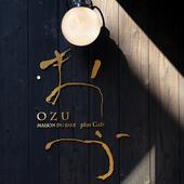 木の壁に金色で店名がかかれたオシャレな看板が目印