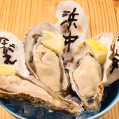 """道内はもちろん日本各地から""""旬の牡蠣""""を仕入れ、もちろん生で味わう『牡蠣3種食べくらべ』"""