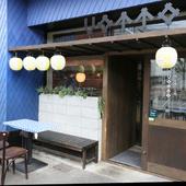 駅から徒歩3分!爽やかなブルーと木の扉が印象的な店構え