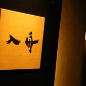 【オーセントホテル小樽】内の和食のお店です