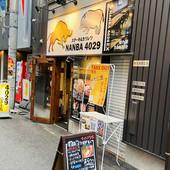 極上和牛肉とワインの幸福なマリアージュを堪能できる