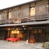 京都の老舗豆腐やとして、地元の方に愛されるお店