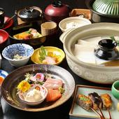 ランチの湯豆腐は各種コースをご用意しております。