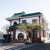 広い駐車場を完備。地域密着型の中華レストラン