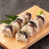 炙りしめ鯖の押し寿司