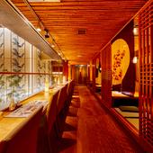 和やかな雰囲気漂う、京都らしい和モダンな店内