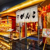 京都駅ビルの2階、京都劇場の向かいにある和食店