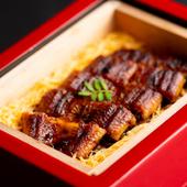 鹿児島県大隅産の鰻を使用。特製のタレが絶品の『鰻のセイロ蒸』
