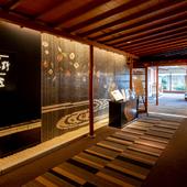 ホテルの最上階15階。福岡の景色と日本の伝統を楽しむ時間