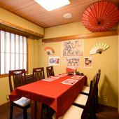 完全個室が用意されています。お祝いの食事会などにぜひ