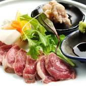 柔らかな肉はあっさりしながら旨みたっぷり『羊モモ肉のタタキ』