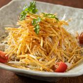 パリパリの食感がヤミツキになる! さっぱり仕立ての特製『いおりサラダ』