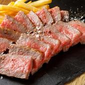 和牛の甘さを引き出すブレンドチップで瞬間燻製された『黒毛和牛ステーキ 煙を閉じ込めて』