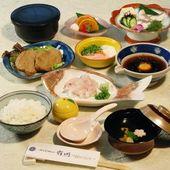 宇和島郷土料理定食
