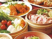 Dining&Music Resort 天空TEN-KU