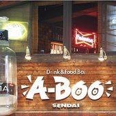 国分町ではおなじみとなった『A-BOO』のロゴ