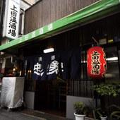 今や大阪に2軒しかない「温酒場」