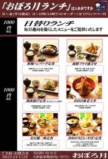 海自カレー「練習艦せとゆきカレー」1000円販売開始