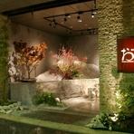 定禅寺通り裏に佇む、四季感じる本格日本料理店
