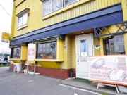 洋食の店 チャペル