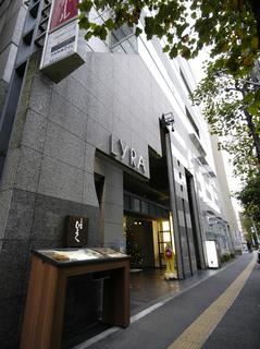 藤沢駅より徒歩3分、リラビルの2階でお待ちしております。