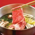 霜降り和牛のしゃぶしゃぶで野菜もお肉もたっぷりご堪能下さい。