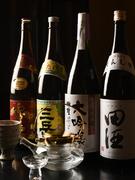 日本酒好きも納得の品揃え