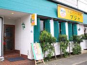 インド料理プジャ 法隆寺店
