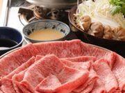 松阪肉・神戸肉 しゃぶしゃぶ・すき焼き 青葉家
