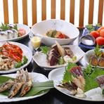 桂浜コースに、時期に合わせて日本一の安田川産鮎の塩焼きや土佐あかうしの塩焼きを追加した豪華なコース!